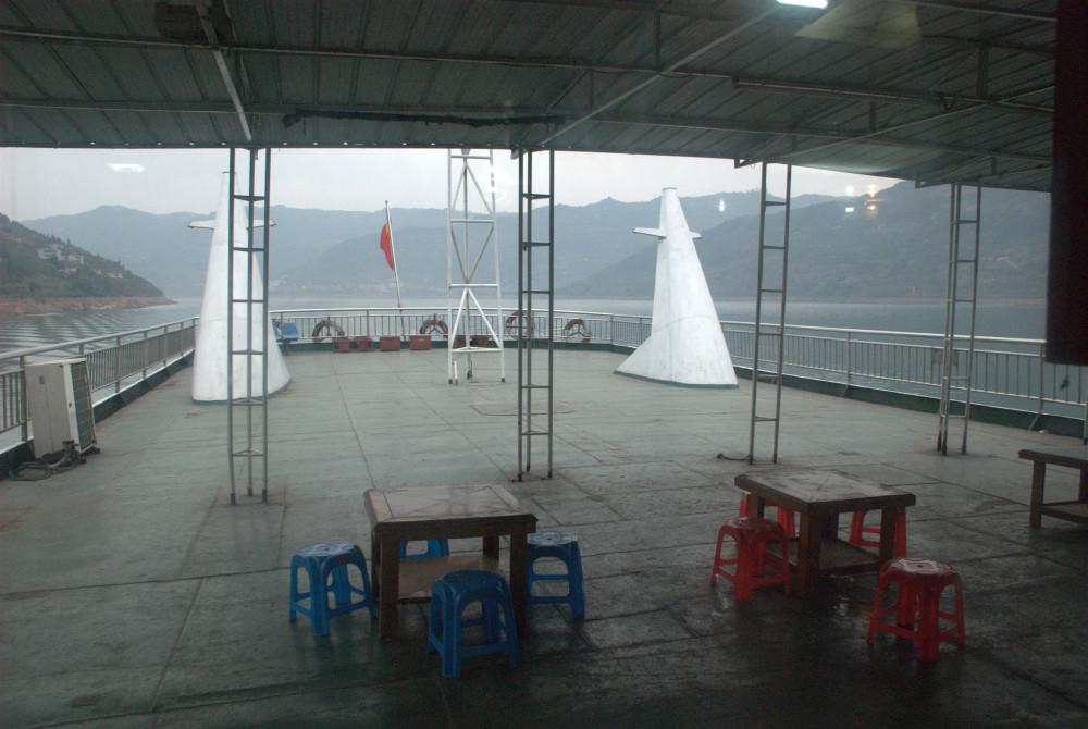 yangtze river ferry