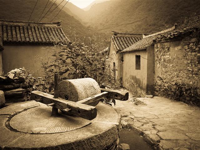 Chuan Di Xia Village