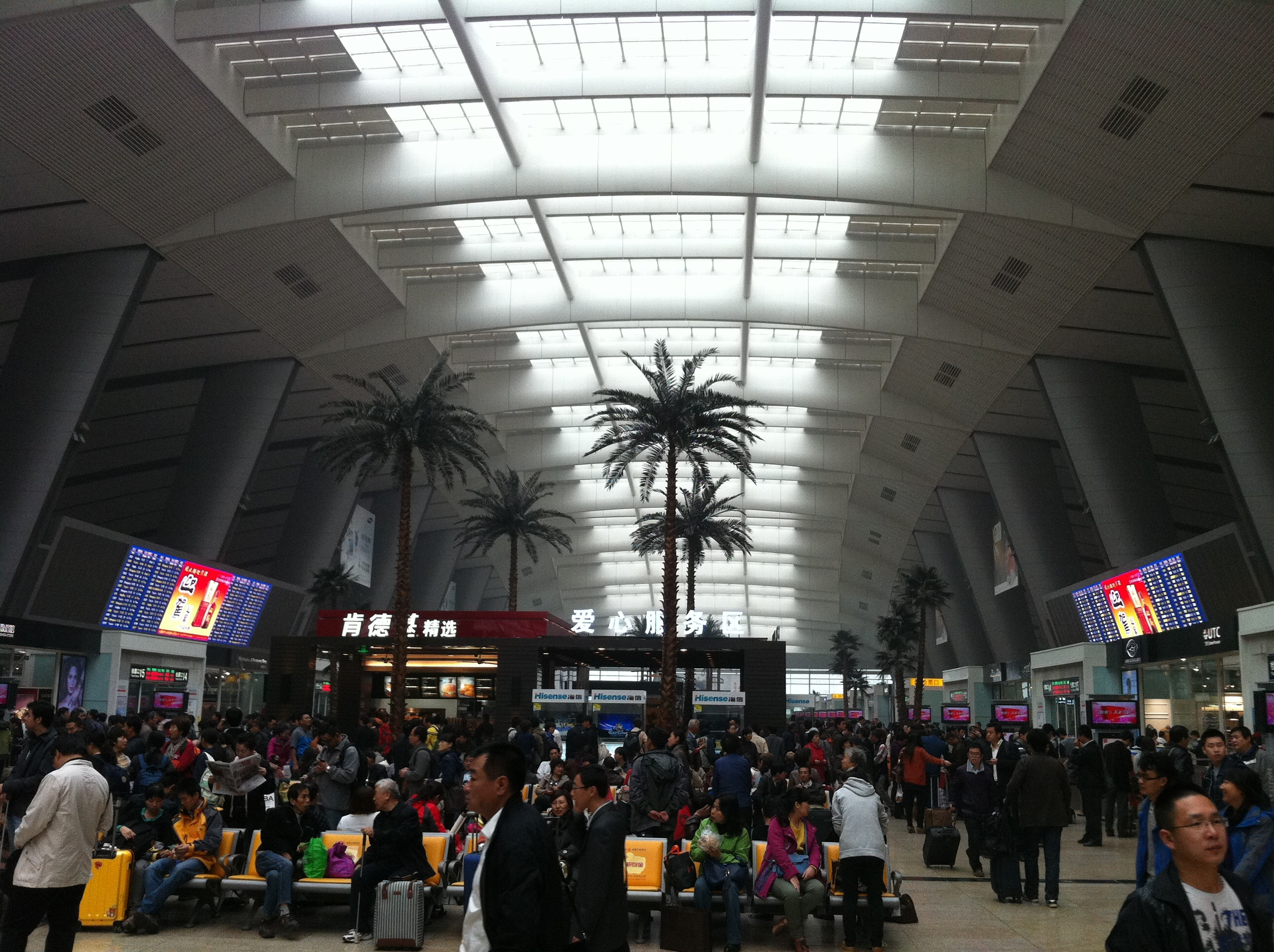 tianjin train station