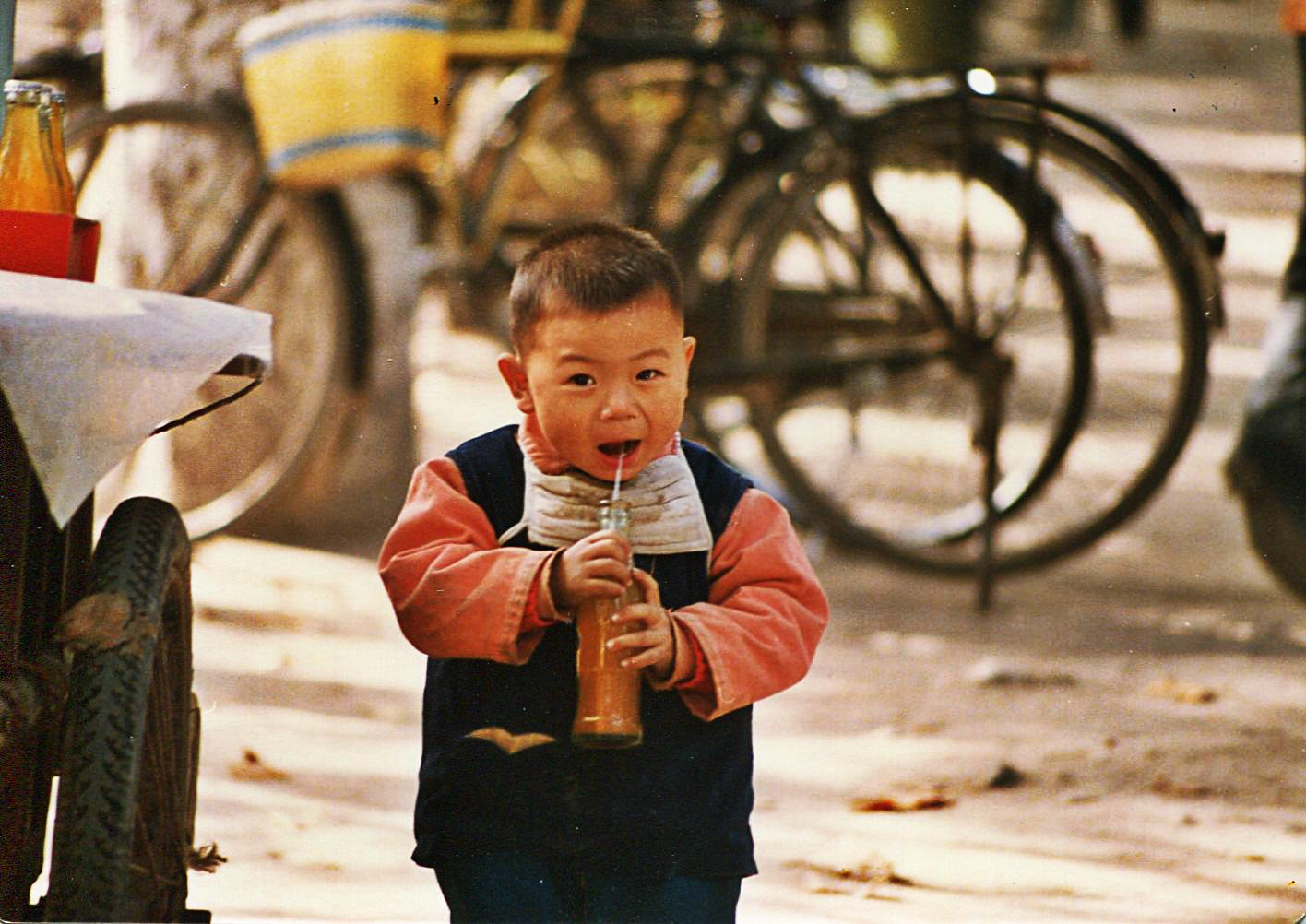 zhengzhou child