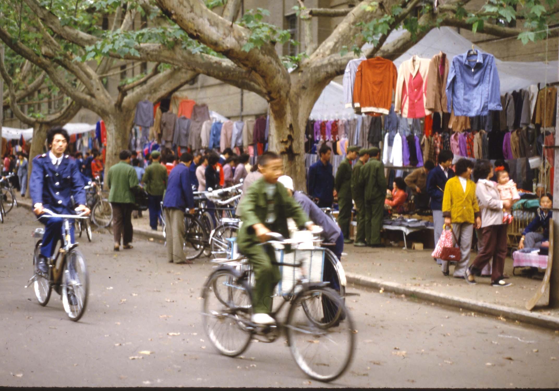 china 1984
