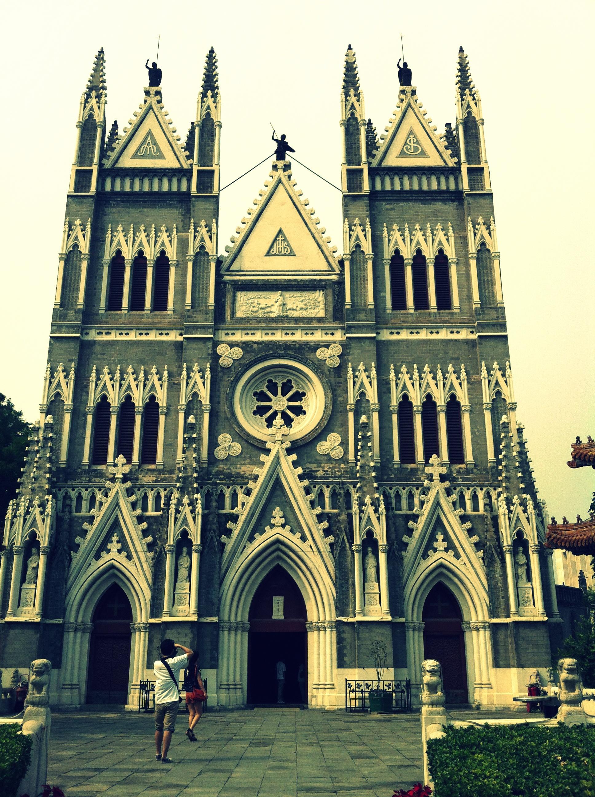 Xishiku Catholic Church